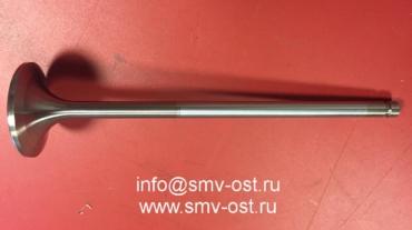 Клапан-впускной-121012-2