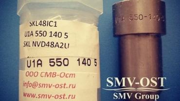 SKL NVD48A2U nozzle U1A 550-140-5